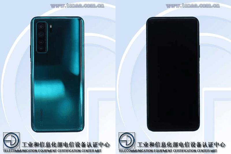 Huawei nova 7 SE Life spotted at TENAA, with MediaTek 5G inside?