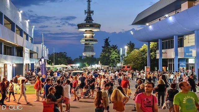 Στη Διεθνή Έκθεση Θεσσαλονίκης η Περιφέρεια Πελοποννήσου