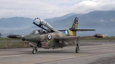 Θρήνος! Νεκρός εντοπίσθηκε ο κυβερνήτης του αεροσκάφους της Πολεμικής Αεροπορίας