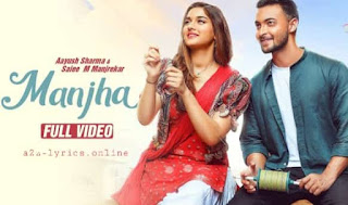 MANJHA LYRICS | TRANSLATION | AAYUSH SHARMA