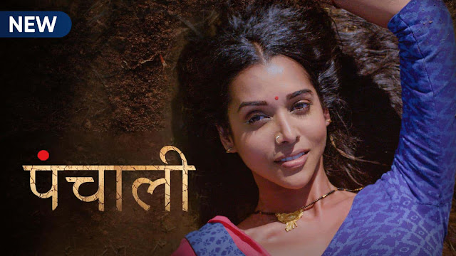 Panchali (Marathi Dubbed) Web Series Download All Episode