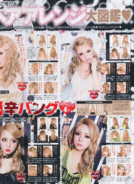 Ageha Old School 6/2013 Hair & Makeup Magazine Scans