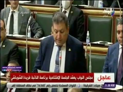 شكري: بعد مشاركته في الجلسة الافتتاحية للفصل التشريعي الثاني