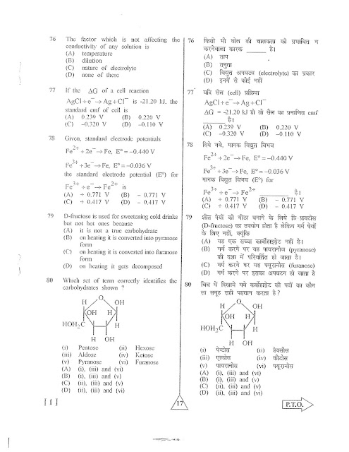 Upsee exam papers download for Window 5 nmat