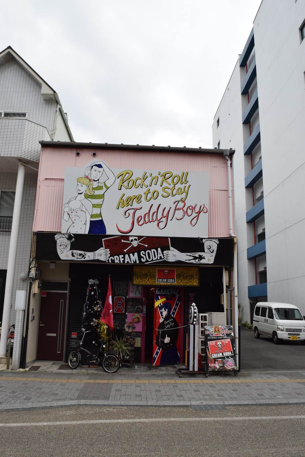 A shop called Cream Soda in Shizuoka, Japan