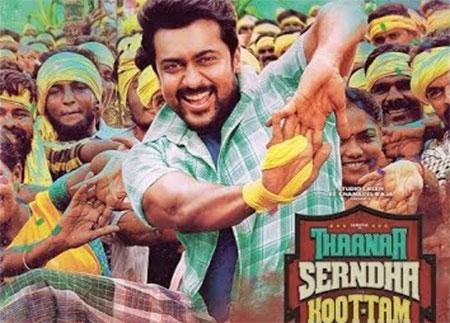 Thaanaa Serndha Koottam – Sodakku Tamil Song Teaser | Suriya | Anirudh l Vignesh ShivN