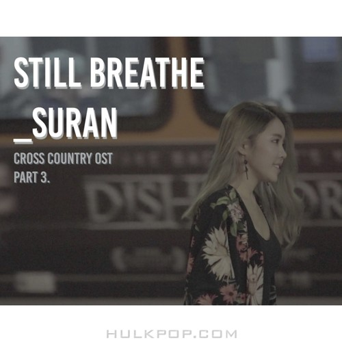 SURAN – Cross Country OST Part.3 (ITUNES PLUS AAC M4A)