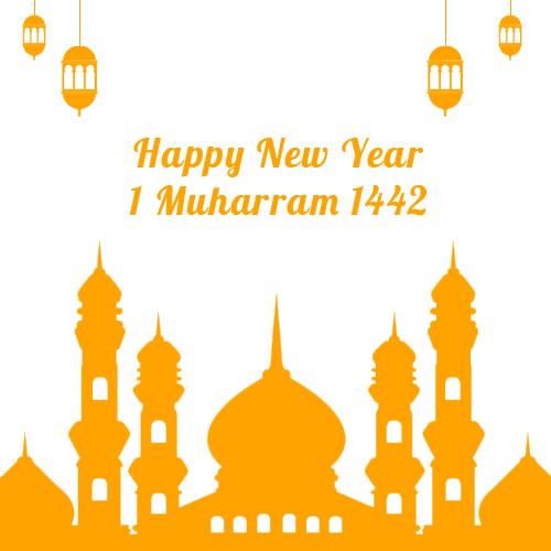 Gambar Ucapan Selamat Tahun Baru Islam Lengkap 1442 H/ 2020 M