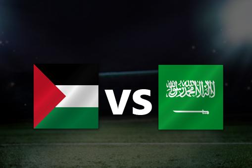 اون لاين مشاهدة مباراة فلسطين و السعودية 15-10-2019 بث مباشر في تصفيات كاس العالم 2022 اليوم بدون تقطيع