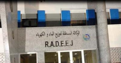 تعلن  RADEEJ عن فرص شغل بكل من الجديدة وسيدي بنور في عدة تخصصات