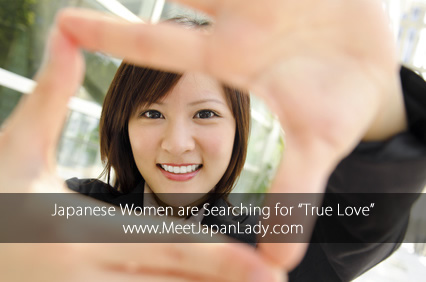 Japanese dating for free