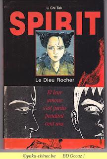 Li Chi TAK, Spirit, le dieu Rocher, 1998