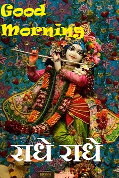 Krishna Good Morning Quotes in Hind