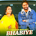 BHABIYE LYRICS- NISHAWN BHULLAR | VEET BALJIT | PUNJABI SONG