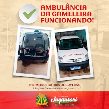 Ambulância de Gameleira recuperada!