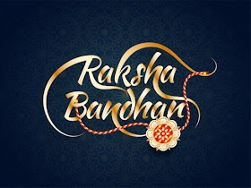 Happy Raksha Bandhan SMS in Marathi 2020