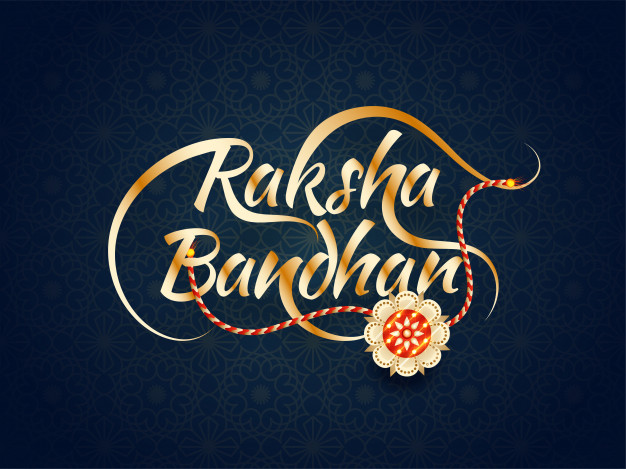 Happy Raksha Bandhan SMS in Marathi 2020