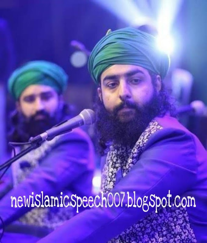 Ali Maula Ali Dam Dam | MP3 Download | हिंदी लिरीक्स | Hindi Lyrics By sultan ul qadari qawwal