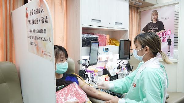 台電彰化區營業處辦捐血獻愛 台灣電力APP綁定減免電費