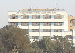 Jag Pravesh Chandra Hospital Sr Resident, Jr Resident – 6 Posts Walk In Interview 18/09/2019