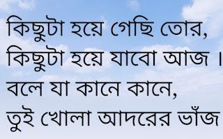 Intezar Lyrics Raj Barman