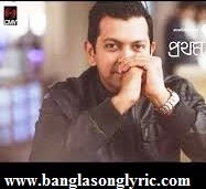 Prothom shokal by Tahsan lyrics