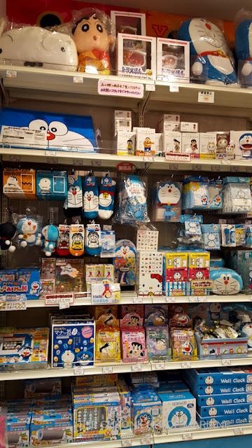 doraemon store