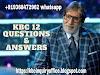 Kbc head office number Mumbai 2022+19188194870 whatsapp