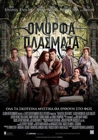 Beautiful Creatures (2013) ταινιες online seires oipeirates greek subs