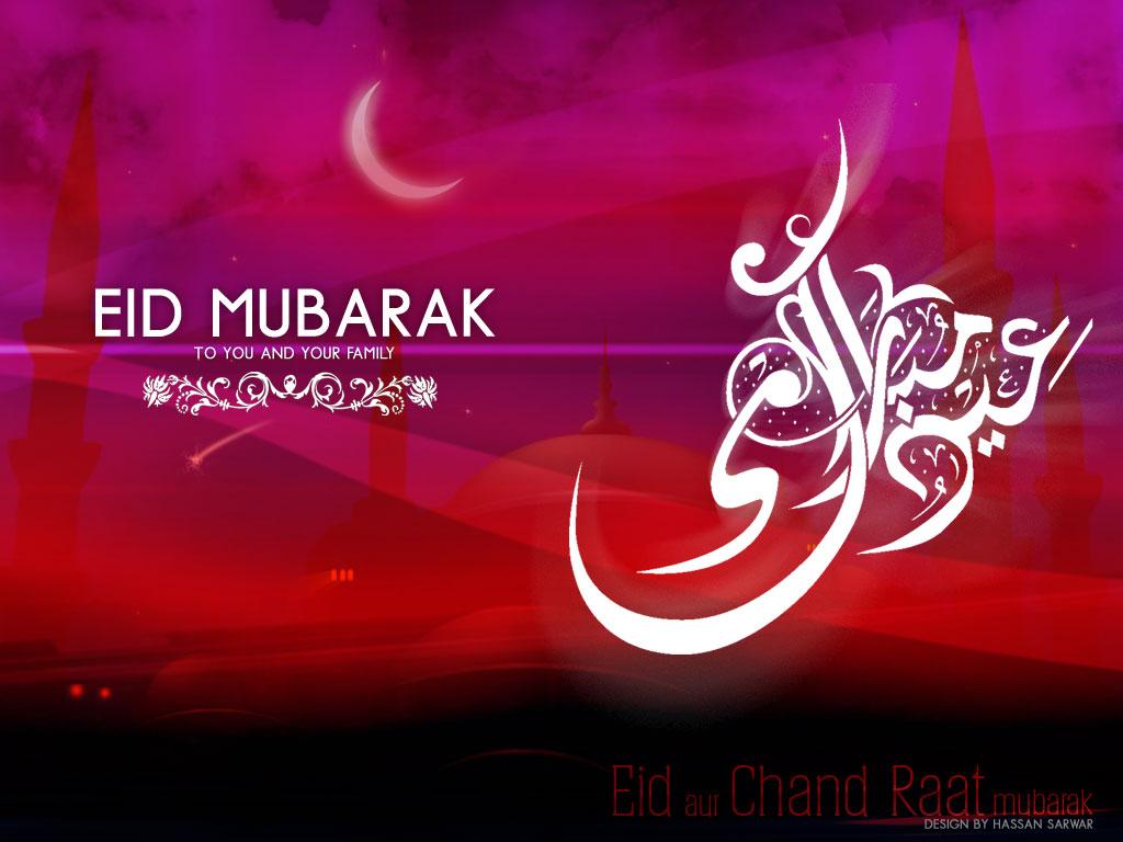 Happy Eid Mubarak Animated Wallpapers Information And