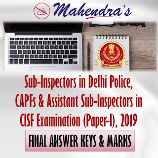 SSC CPO SI ASI 2019   Paper-I   Final Answer Keys & Marks
