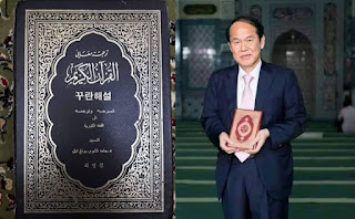 Dr. Hamid Choi Yongkil, Penerjemah Al-Quran Ke Bahasa Korea Pertama Kalinya