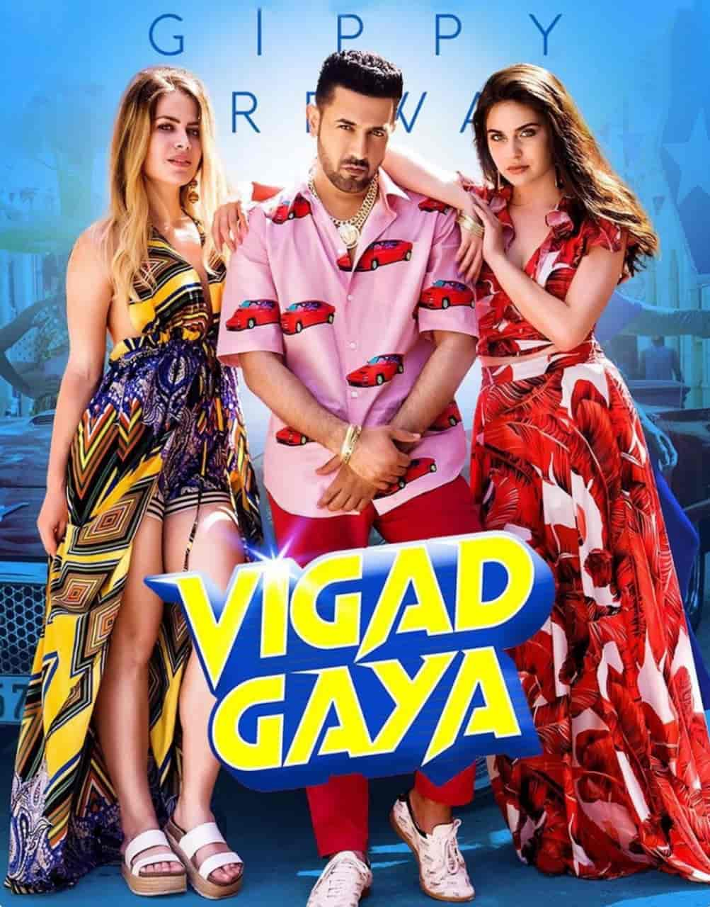 GABRU JE VIGAD GAYA song image by Gippy Grewal