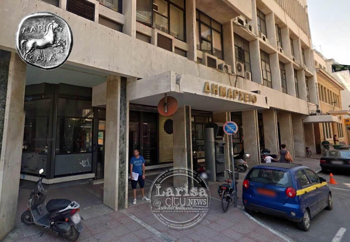 Στάση εργασίας σήμερα στο Δήμο Λαρισαίων μέχρι τις 11.00