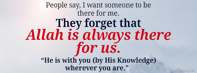 They forget that Allah is always for us