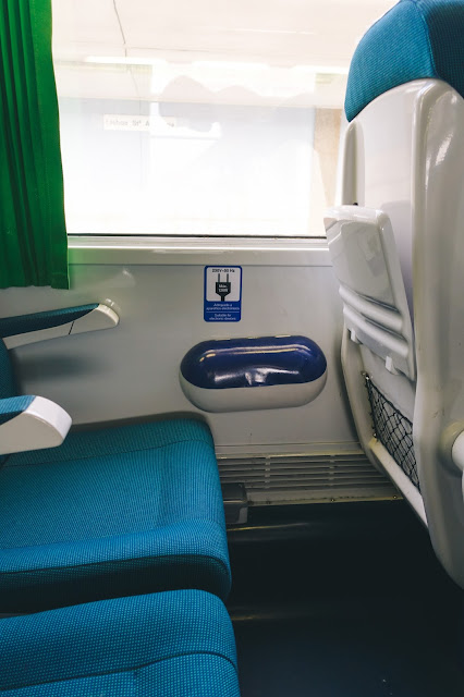 Comboio 721 Braga|急行列車 IC(Intercidades)