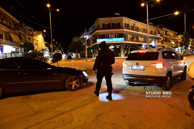 Αυστηροί έλεγχοι και πρόστιμα στην Αργολίδα από την αστυνομία για την τήρηση των περιοριστικών μέτρων