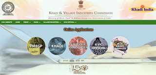 Prime Minister Employment Generation Programme Official Website.jpg