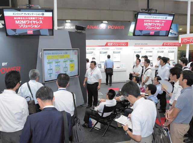 TECHNO-FRONTIER 2017, at Makuhari Messe, Chiba
