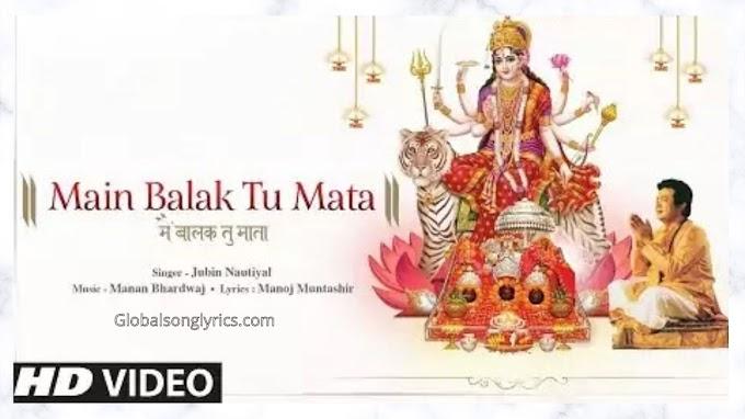 Main Balak Tu Mata Bhakti Song Lyrics Jubin Nautiyal |Gulshan Kumar|