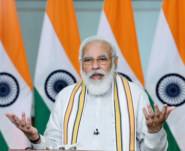 Narendra Modi Biography in hindi by dreamgyan