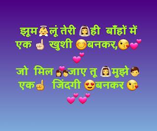 attitude status in Hindi