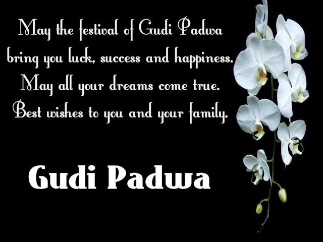 Happy Gudi Padwa Wishes for All