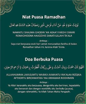 Syarat puasa Ramadhan dan hal yang membatalkan puasa