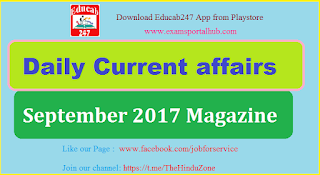 September 2017 Current affairs  Magazine e-book (PDF) available. Download now
