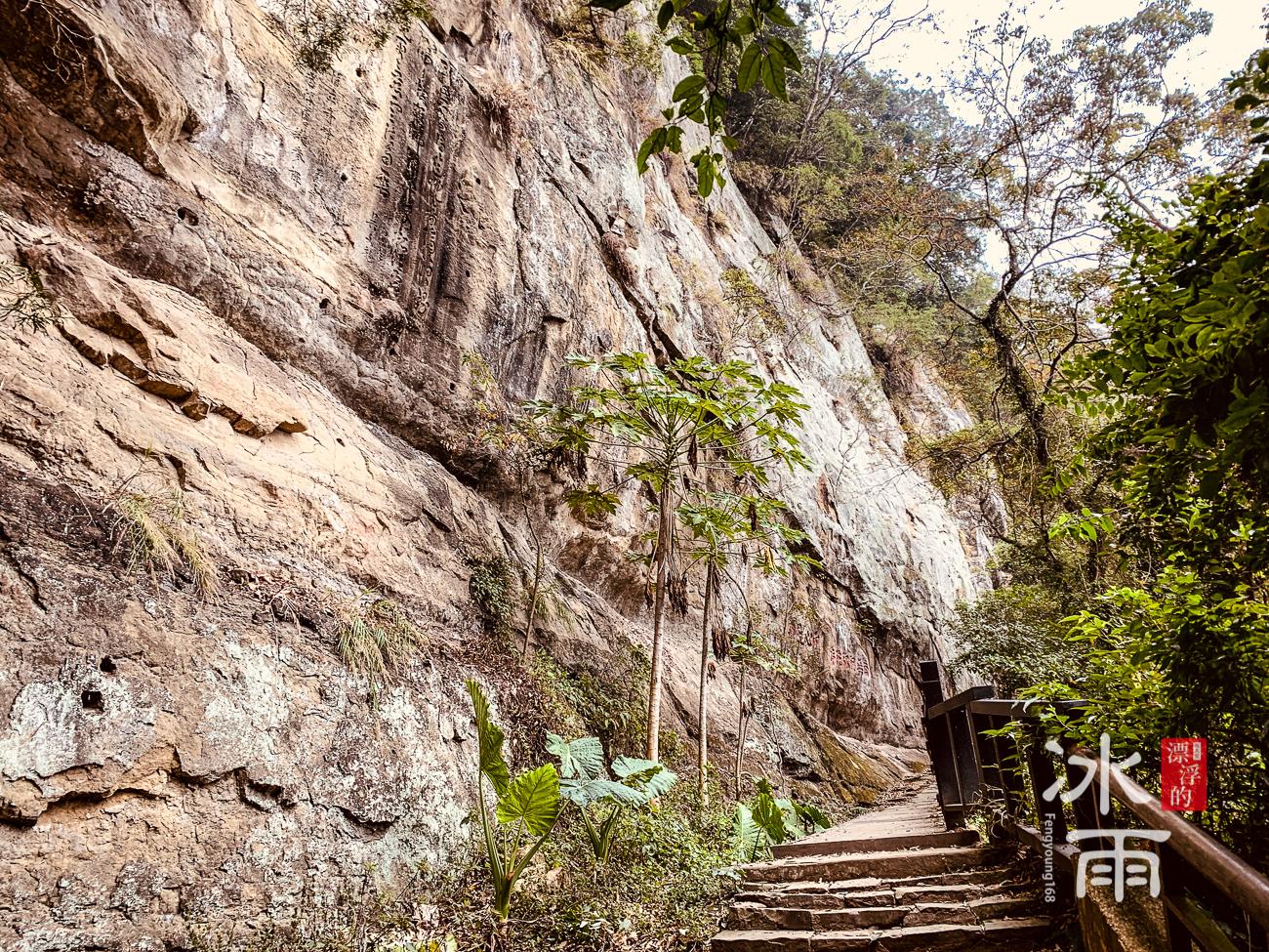 獅山古道|獅頭山風景區|登山步道