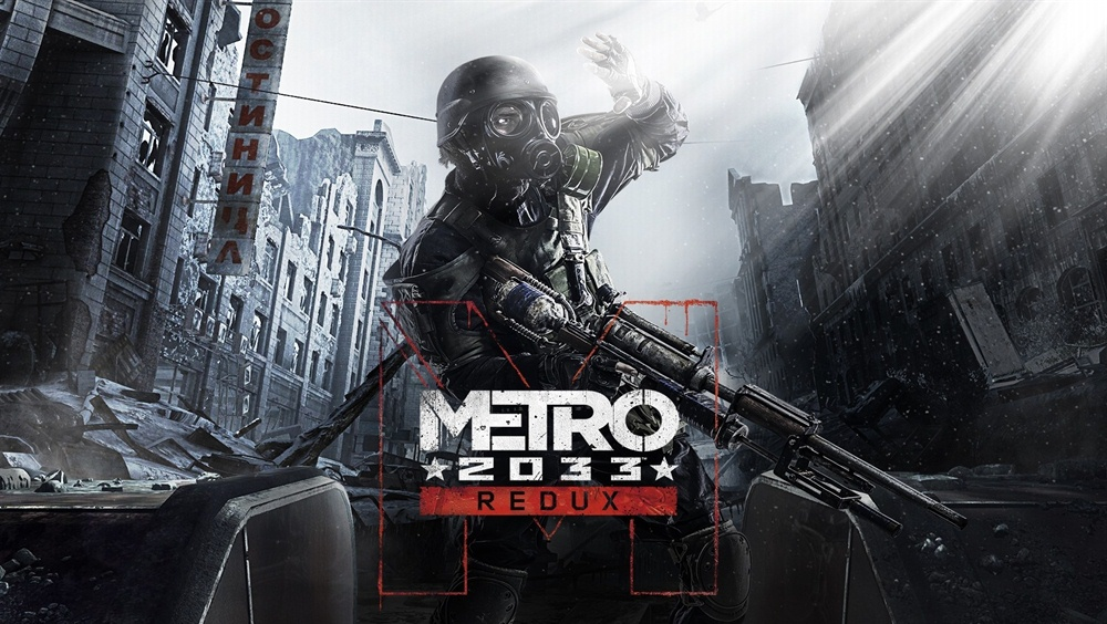 Metro 2033 Download Poster
