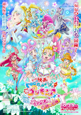 Tropical-Rouge! Precure Movie