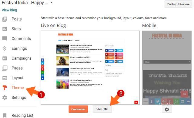 Blog में Back To Top Button कैसे Add करे