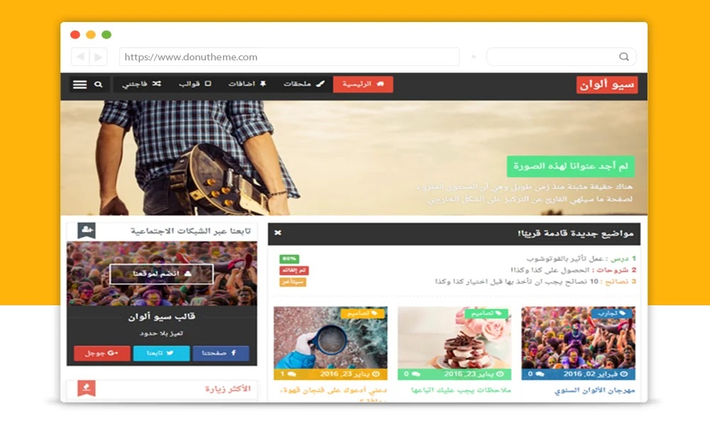 Seo Colors Responsive Blogger Template